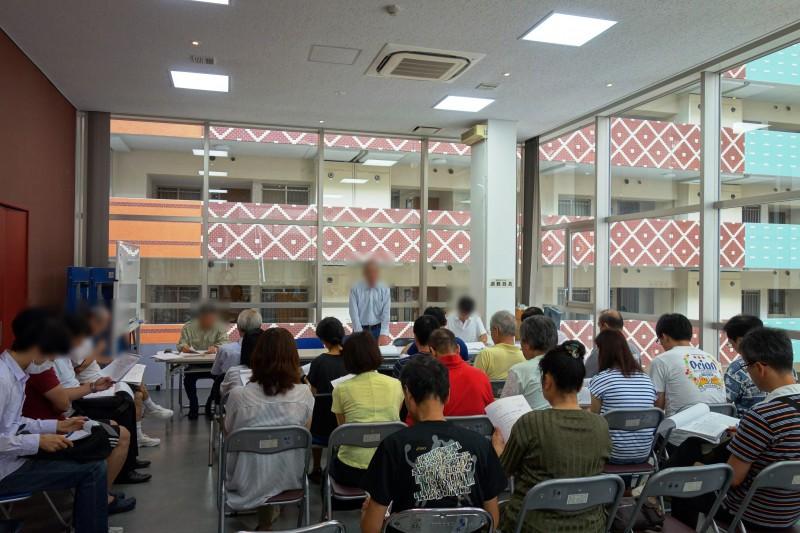 No.206 「自主防火防災組織」役割説明会