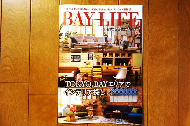 No.214 「BAY LIFE」