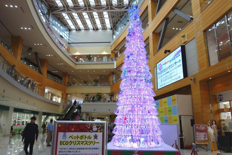 No.222 クリスマスツリー