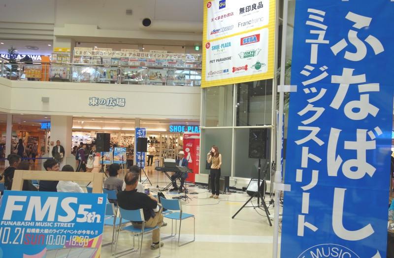 No.265 ふなばしミュージックストリート