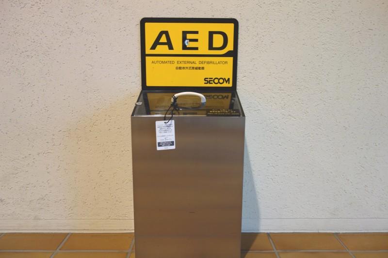 No.307 AEDあります