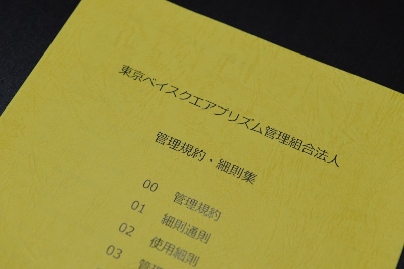 No.317 総会へ向けての準備